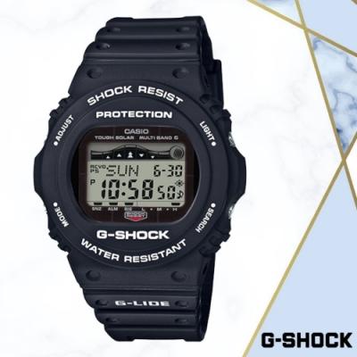 CASIO卡西歐 極限運動電波錶系列(GWX-5700CS-1D)/45.4mm