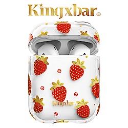 Kingxbar AirPods 施華洛世奇彩鑽保護套-草莓