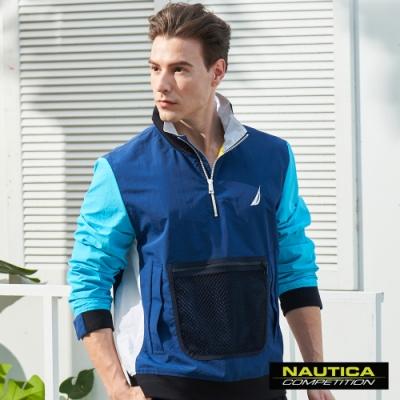 Nautica COMPETITION色塊拼接衝鋒衣-藍色