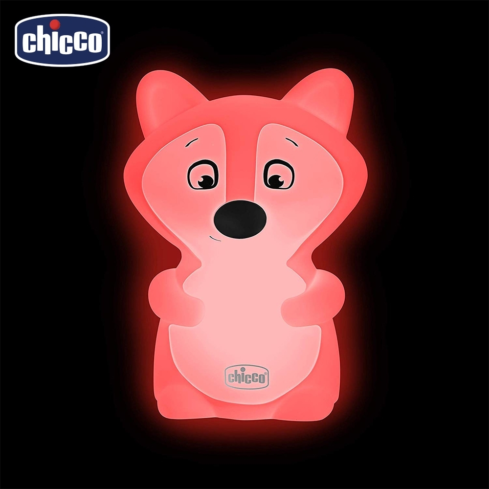 chicco-充電式安撫夜燈-小狐狸