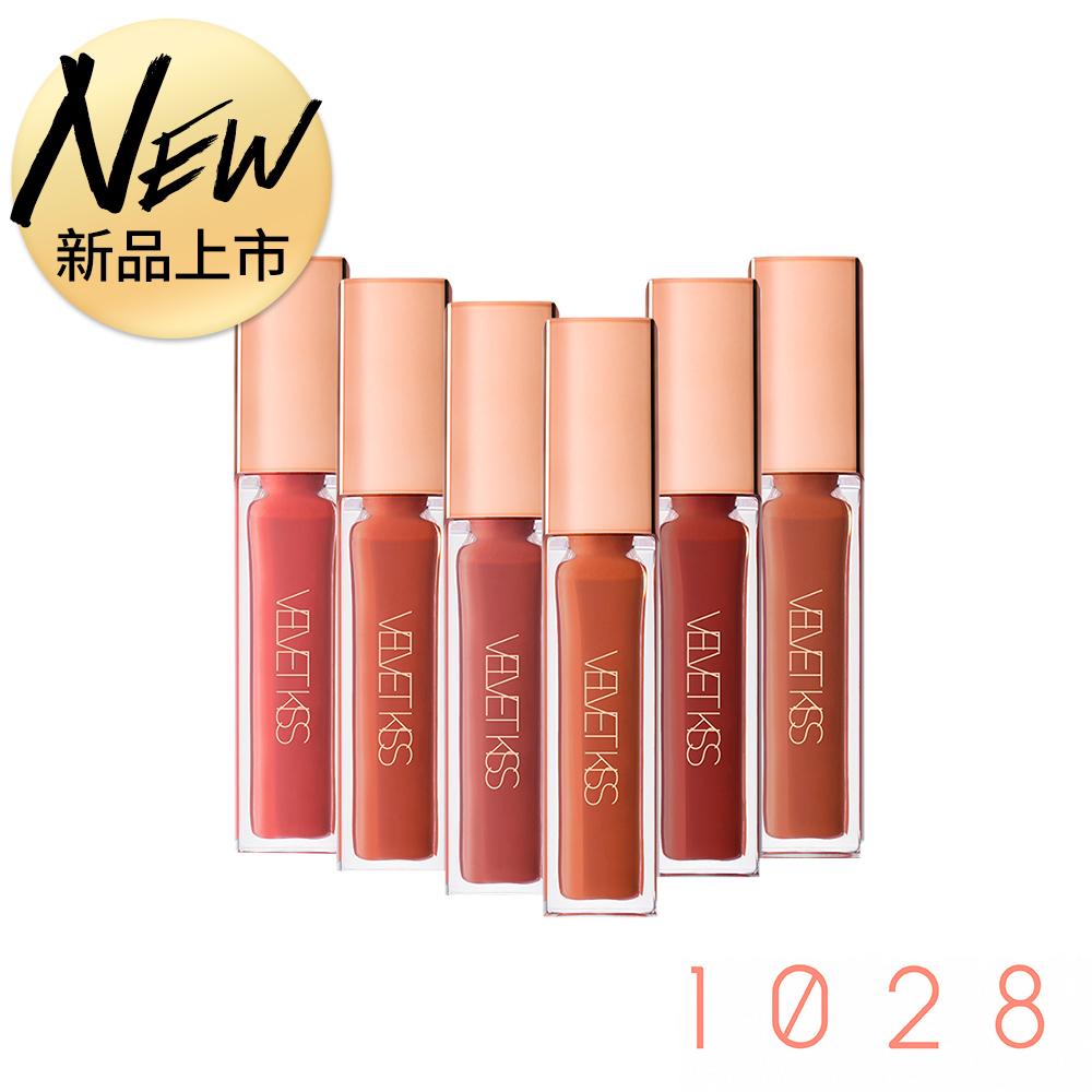 1028 唇迷心竅好色唇釉(6色任選)