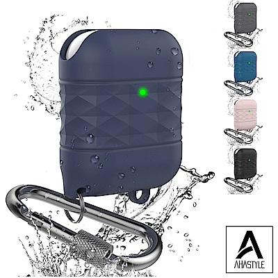 AHAStyle AirPods 2&1代 防水掛鉤保護套