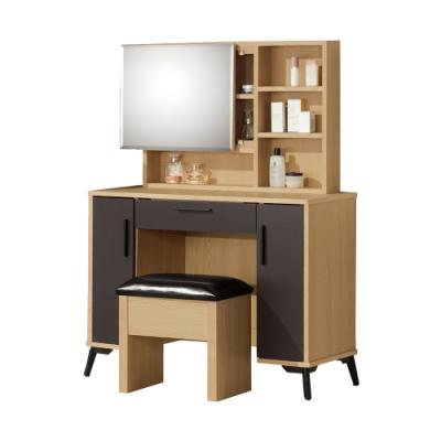 Bernice-安珀3.2尺化妝桌/鏡台(贈化妝椅)-95x40x135cm