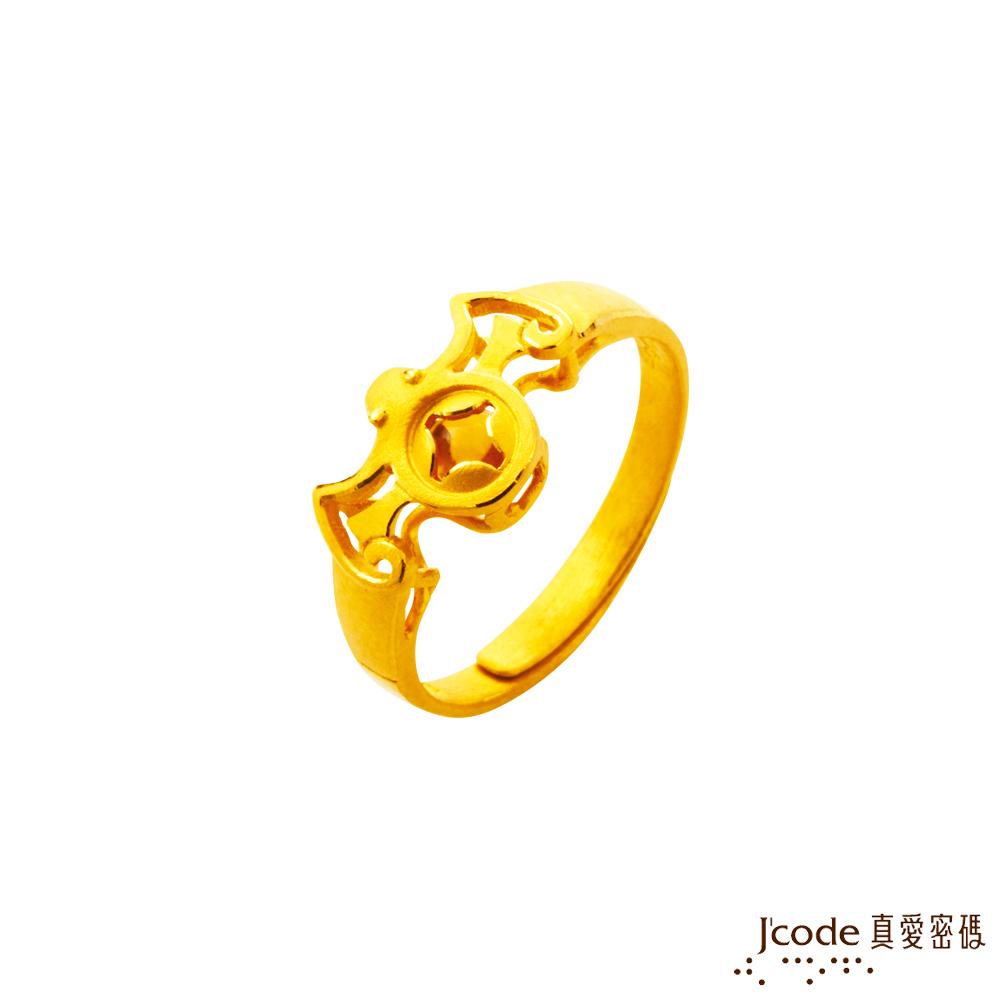 J'code真愛密碼 福臨黃金/水晶戒指