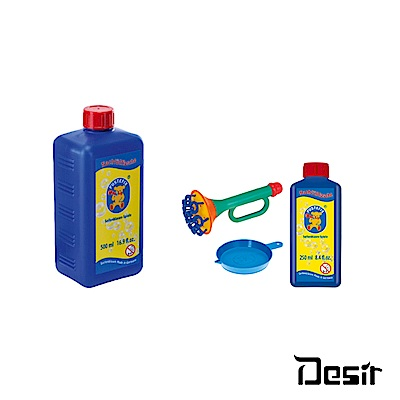 喇叭超值組-德國Pustefix魔力泡泡補充液(500ml)+喇叭(內含250ml補充液)