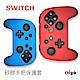 [ZIYA]任天堂 SWITCH PRO 遊戲手把矽膠保護套 防滑顆粒款 2入(顏色隨機) product thumbnail 1