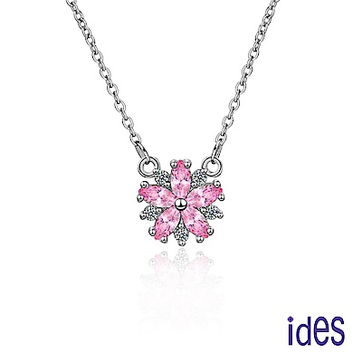ides愛蒂思 歐美設計粉紅剛玉晶鑽項鍊/櫻花戀曲