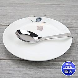 王樣日式小台匙304厚料不銹鋼兒童湯匙(4入組)
