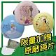 【S-MAO】正版卡通授權 迪士尼公主 兒童安全帽 3/4半罩 (安全帽│機車 E1) product thumbnail 1