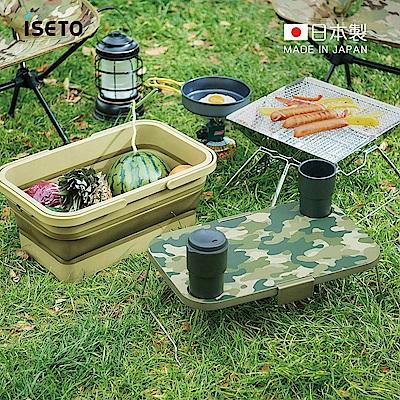 日製二合一野餐露營折疊桌
