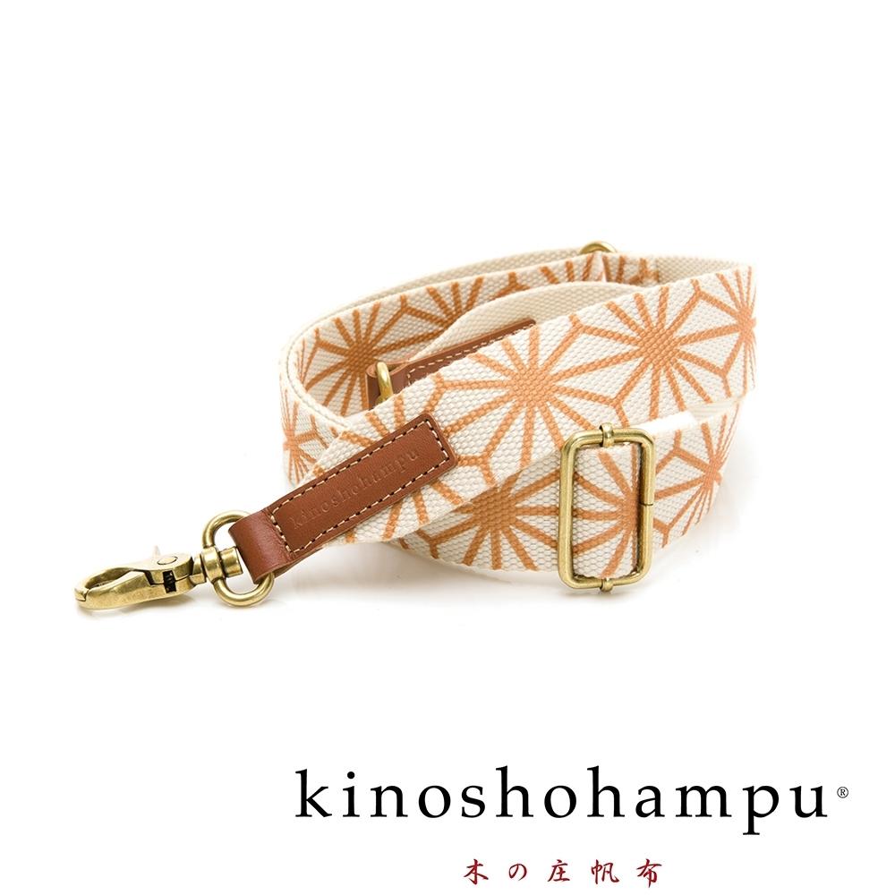 kinoshohampu 日本貴族和柄背帶 麻葉駝