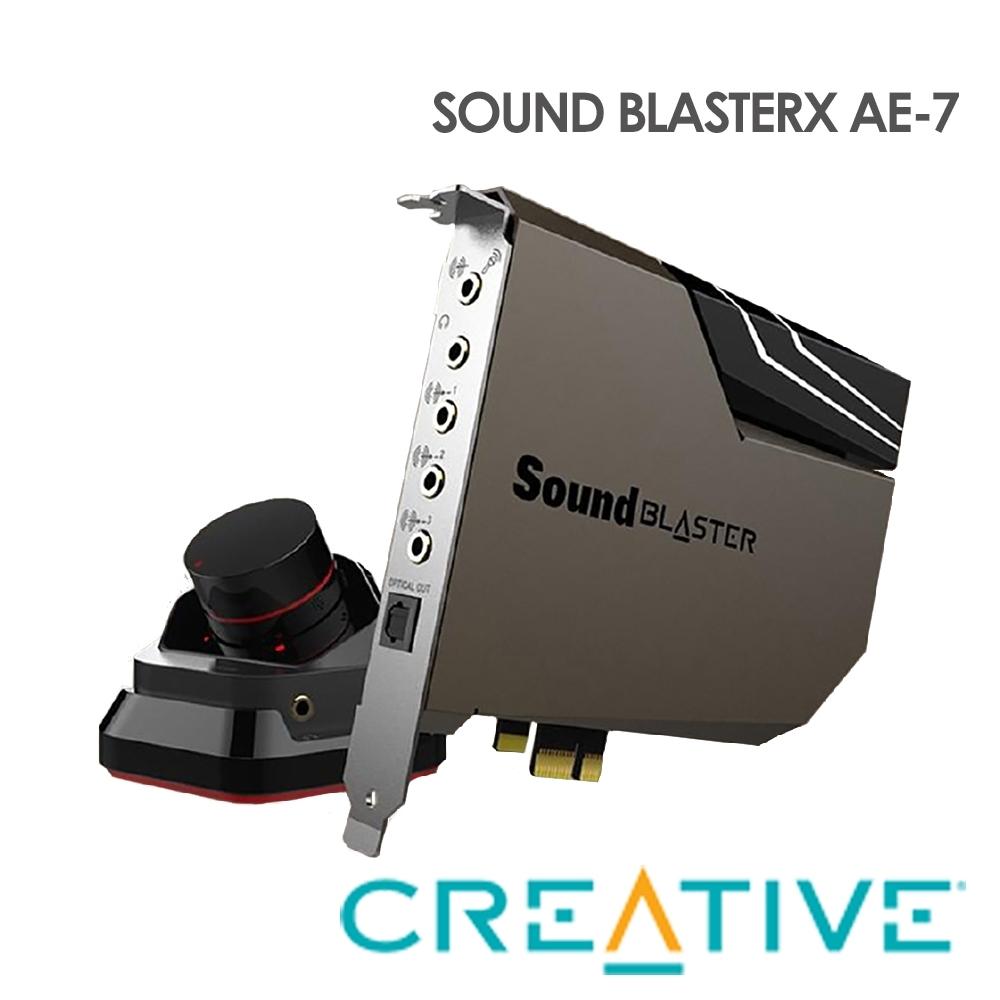 Creative SOUND BLASTERX AE-7 音效卡