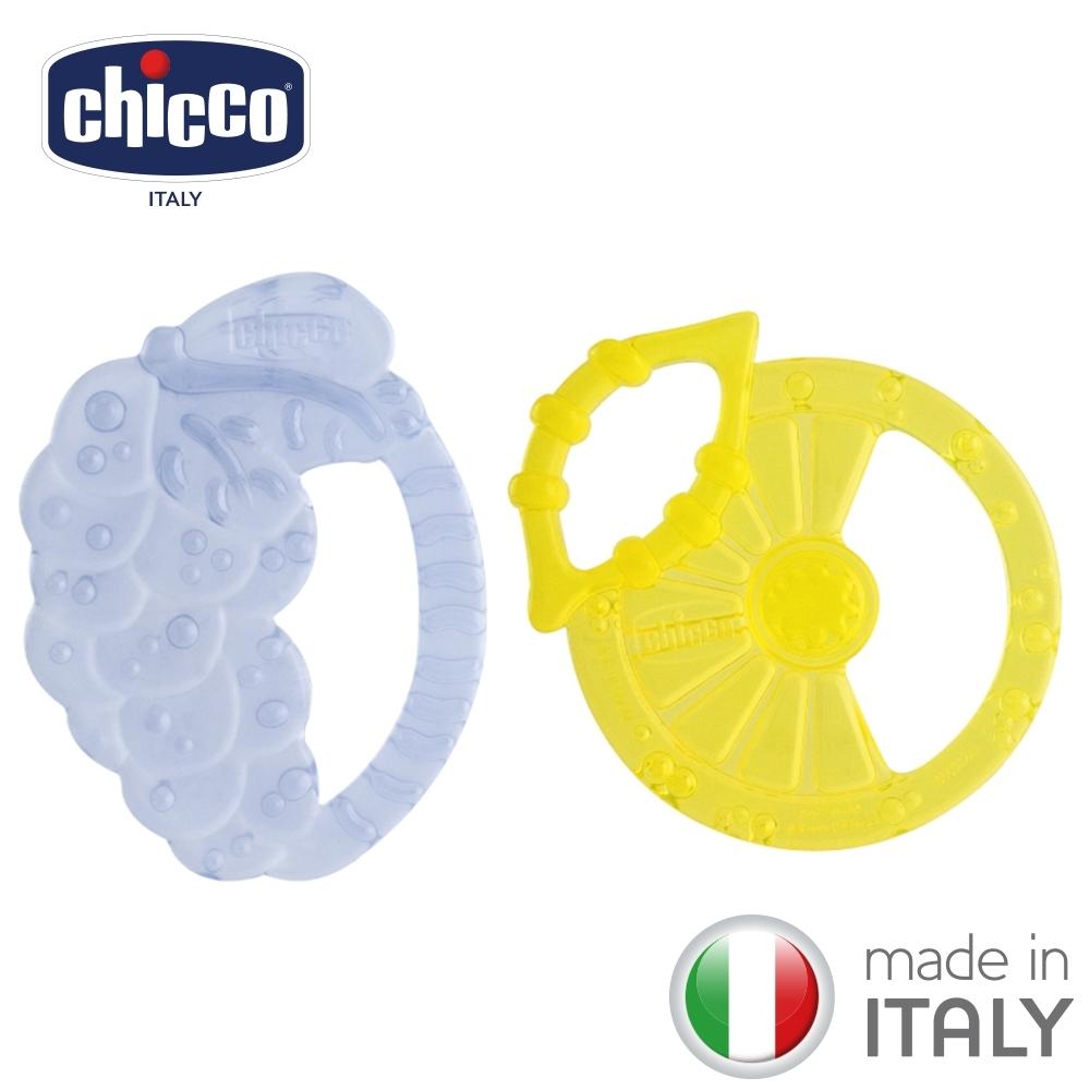 [滿額送腳皮機]chicco-水果輕量矽膠固齒玩具2入