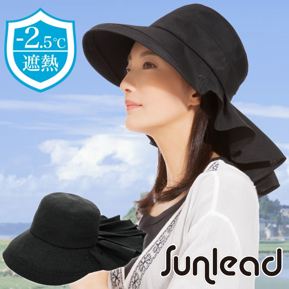 Sunlead 三用款。防曬遮熱涼感護頸面罩遮陽帽 (黑色)