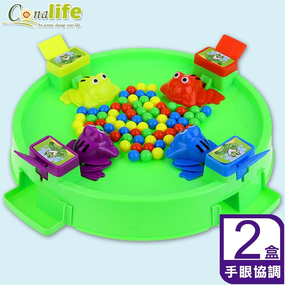 Conalife 親子同樂玩具貪吃青蛙吃豆豆(2盒)