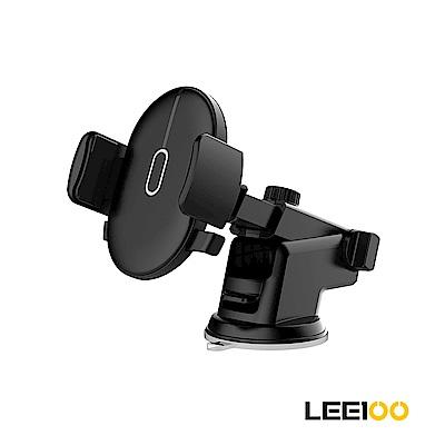 樂益Leeioo 360度旋轉可伸縮吸附式車架 自動手機支架