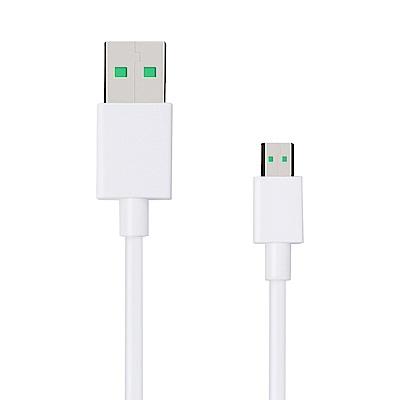 OPPO VOOC 原廠USB閃充傳輸充電線 DL118 (密封袋裝)