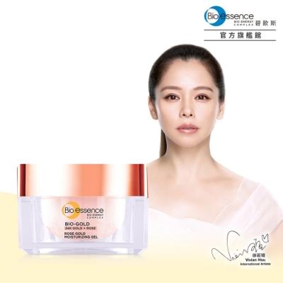Bio-essence碧歐斯 BIO金萃玫瑰黃金活顏保濕水凝霜40g