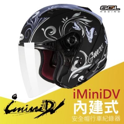【iMiniDV】SOL+DV OF-77 蝴蝶三代 內建式 安全帽 行車紀錄器/消光黑/紫