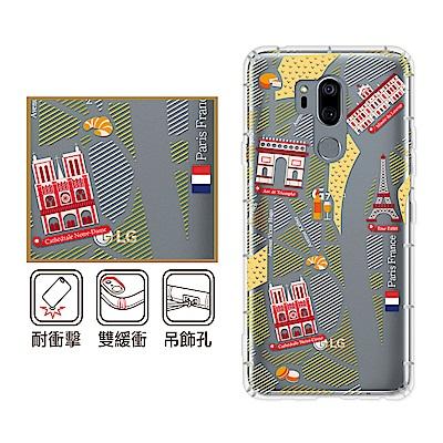 反骨創意 LG 全系列 彩繪防摔殼-世界旅途(巴黎左岸)