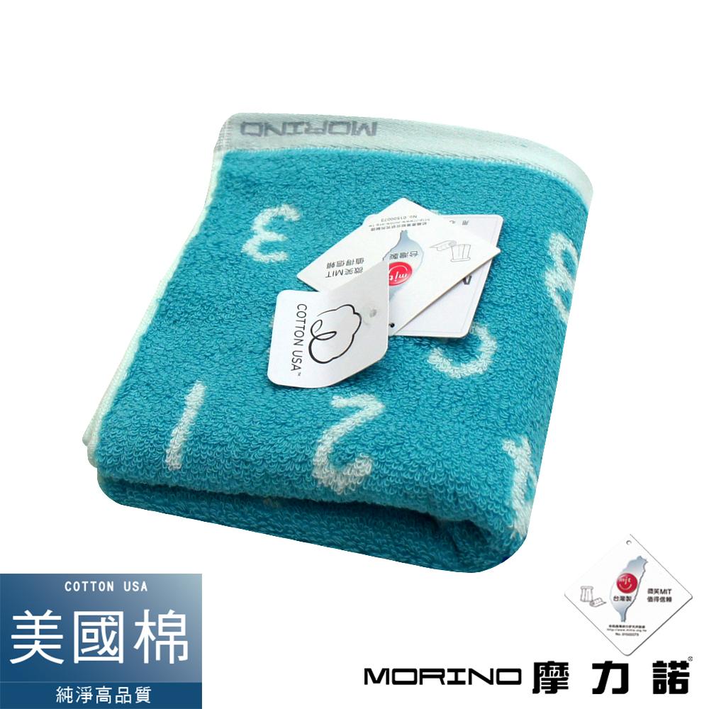 MORINO摩力諾 美國棉魔幻數字緹花毛巾-海洋藍