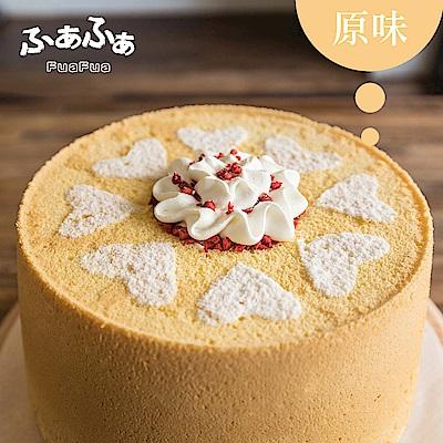 (滿2件)Fuafua Pure Cream 半純生原味戚風蛋糕 - Original