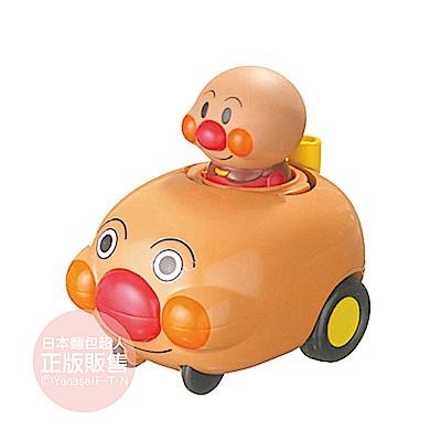 麵包超人-PUSH前進小汽車 麵包超人號
