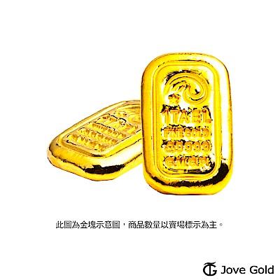 (無卡分期18期)Jove Gold 經典傳承黃金條塊-壹台兩
