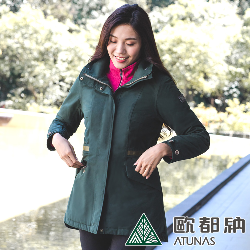 【ATUNAS 歐都納】女款GORE-TEX防水兩件式中長版外套A-G1824W軍綠