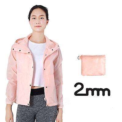 2mm 短版立領款時尚雨衣/風衣(R-C001)-粉色