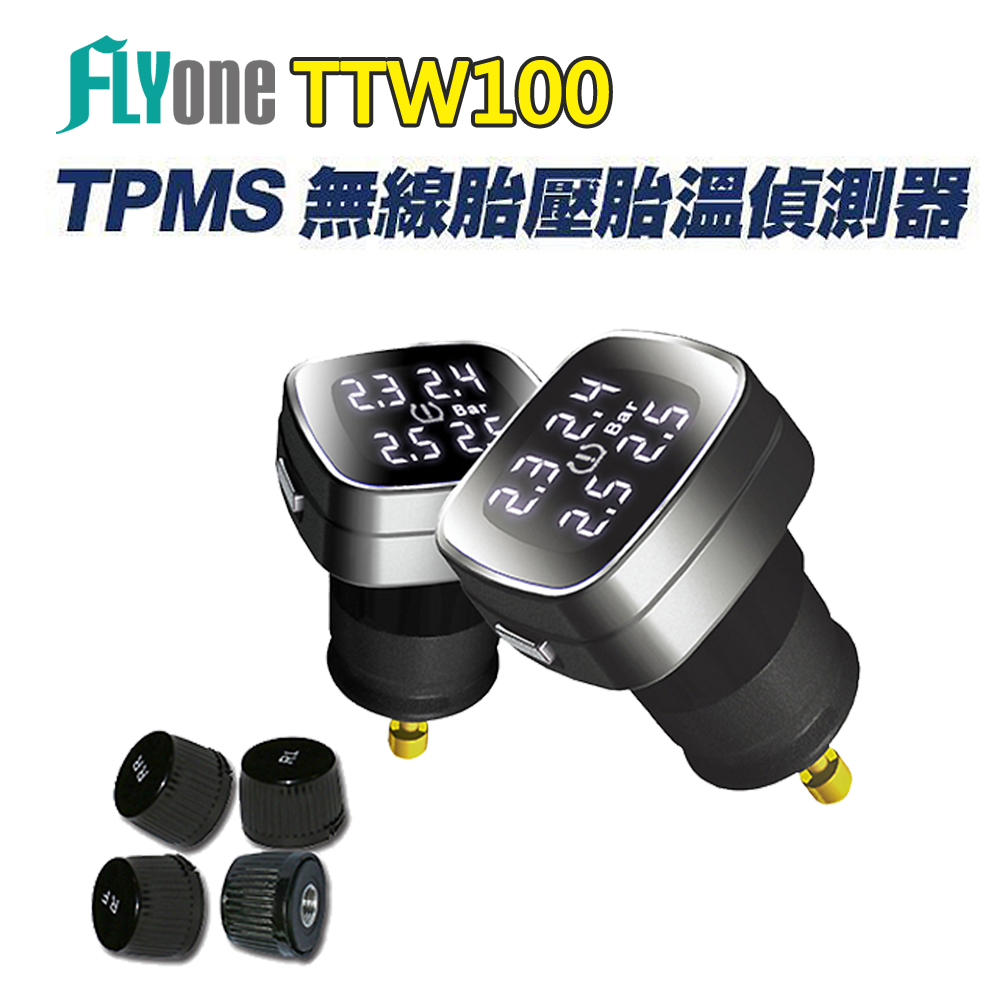 FLYone TTW100 TMPS 無線胎壓胎溫偵測器-自