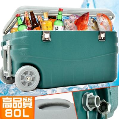 攜帶式80L冰桶 (80公升冰桶行動冰箱釣魚冰桶/超輕量行動冰箱/保冰桶冰筒保冷桶保冰箱保冷箱)