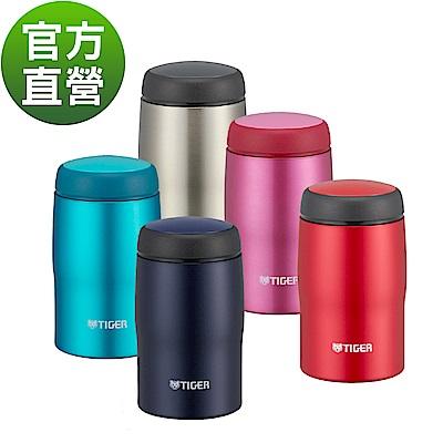 TIGER虎牌日本原裝240ml保溫保冷杯(MJA-B024)