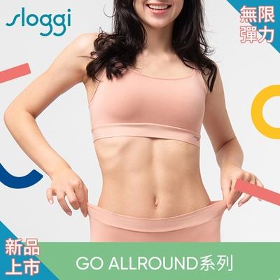 sloggi GO Allround全方位無限彈力系列 大圓領背心式內衣 甜橙蜜桃 88-338  20