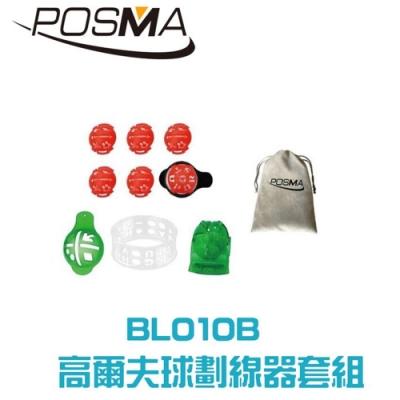 POSMA 高爾夫球劃線器套組 BL010B