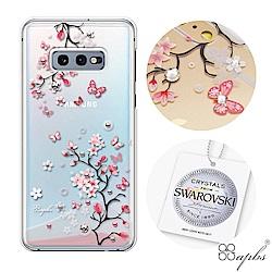 apbs Samsung Galaxy S10e 施華彩鑽防震雙料手機殼-日本櫻