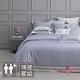 MONTAGUT-羅蘭紫-300織紗萊賽爾纖維天絲-薄被套床包組(加大) product thumbnail 1