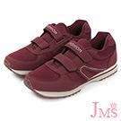 JMS-韓版時尚輕量休閒魔鬼氈球鞋-暗紅色