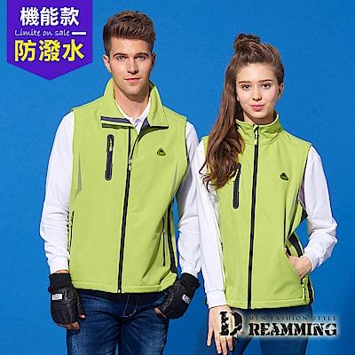 Dreamming 軟殼防潑水四面彈磨毛保暖背心外套-果綠