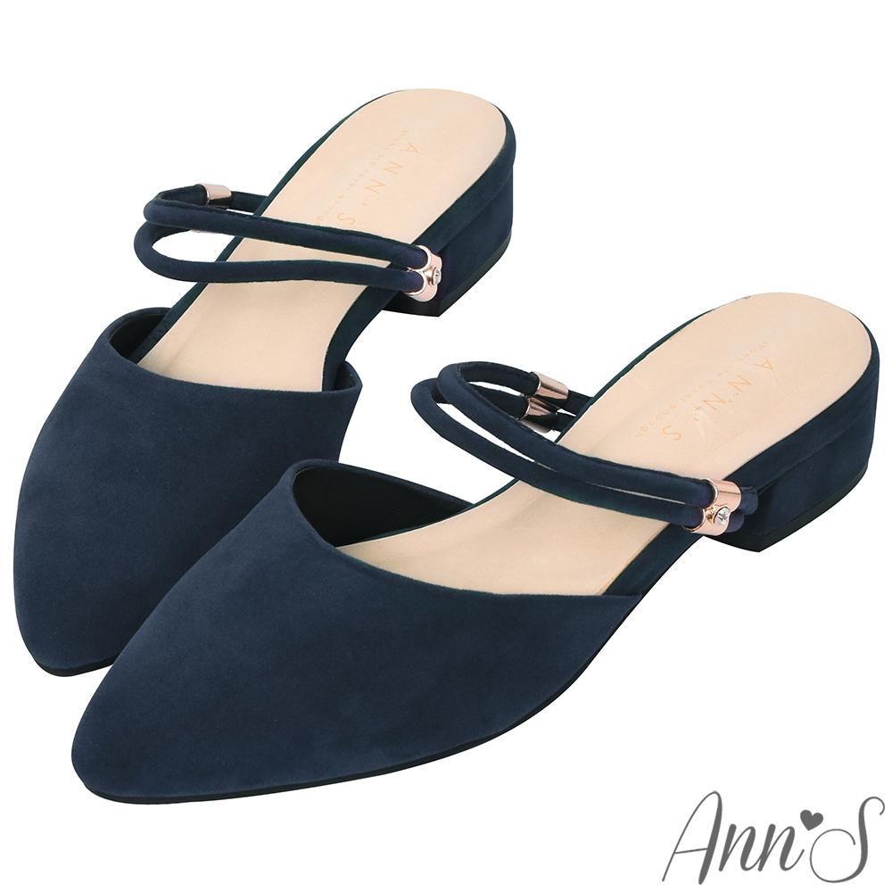 Ann'S流行趨勢-可調式金釦水鑽兩穿低跟尖頭鞋-藍