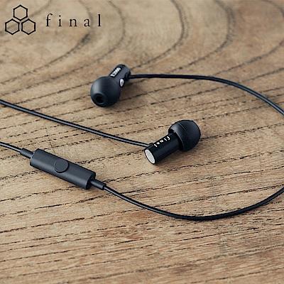 FINAL E2000C 高音質耳道式耳機麥克風