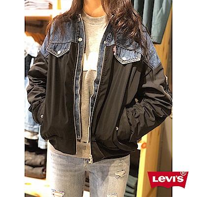 Levis 女款 飛行外套 牛仔外套拼接設計 左側小口袋 黑藍撞色