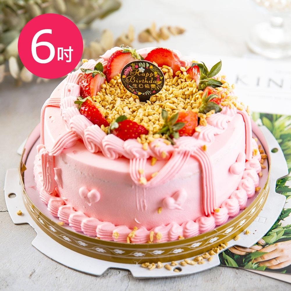 樂活e棧-母親節造型蛋糕-粉紅華爾滋蛋糕1顆(6吋/顆)