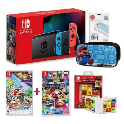 Switch紅藍電力加強版主機+紙片瑪利歐+瑪利歐遊戲二選一+瑪利歐原廠收納包+鋼化貼+瑪利歐卡匣盒