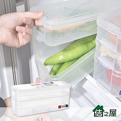 佶之屋 日本熱銷 2層加高冰箱保鮮盒(4.5L)