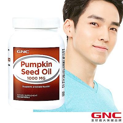 GNC健安喜 南瓜籽油膠囊1000mg 100顆