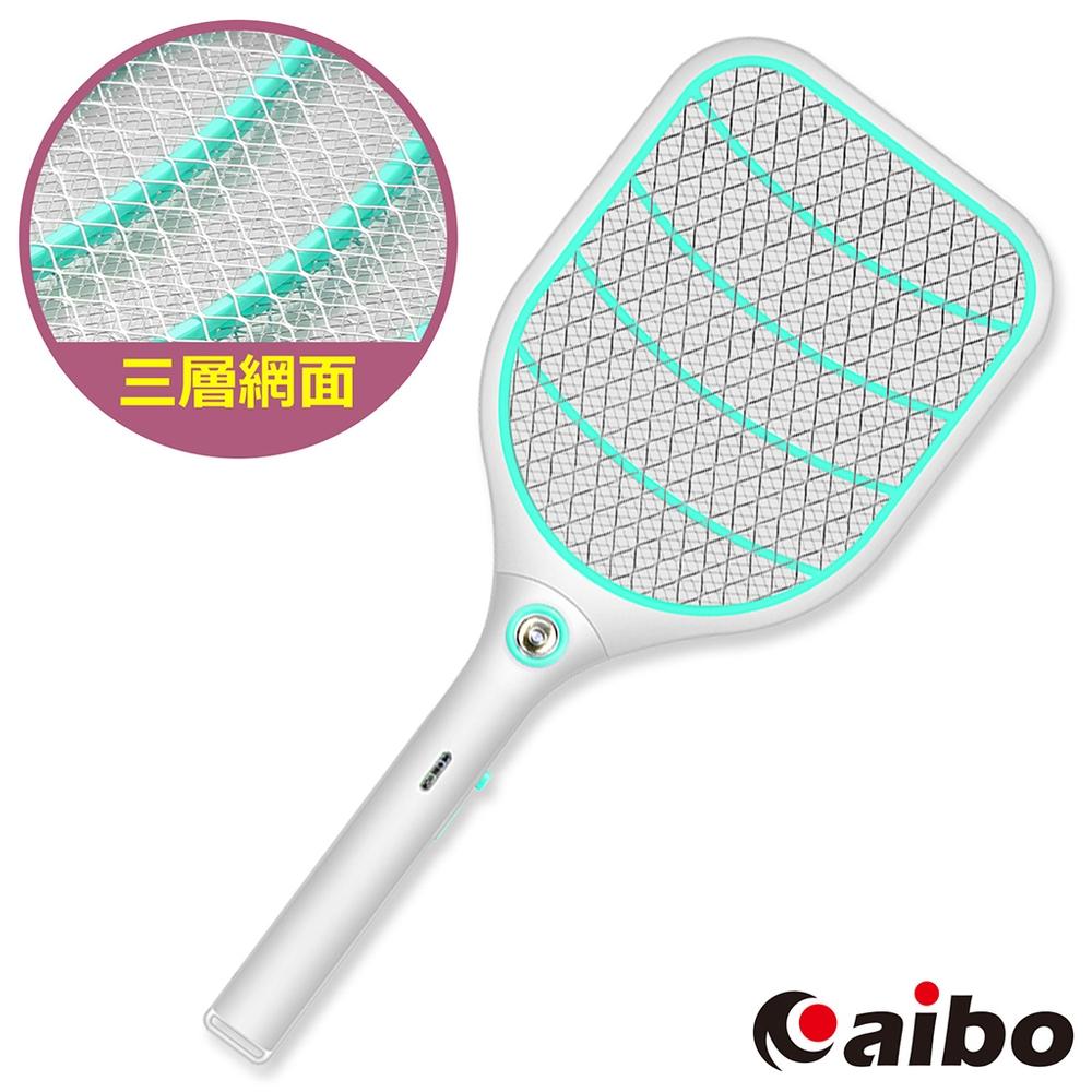 aibo USB充電LED照明 三層網面防觸電蚊拍(UR-19A1) product image 1