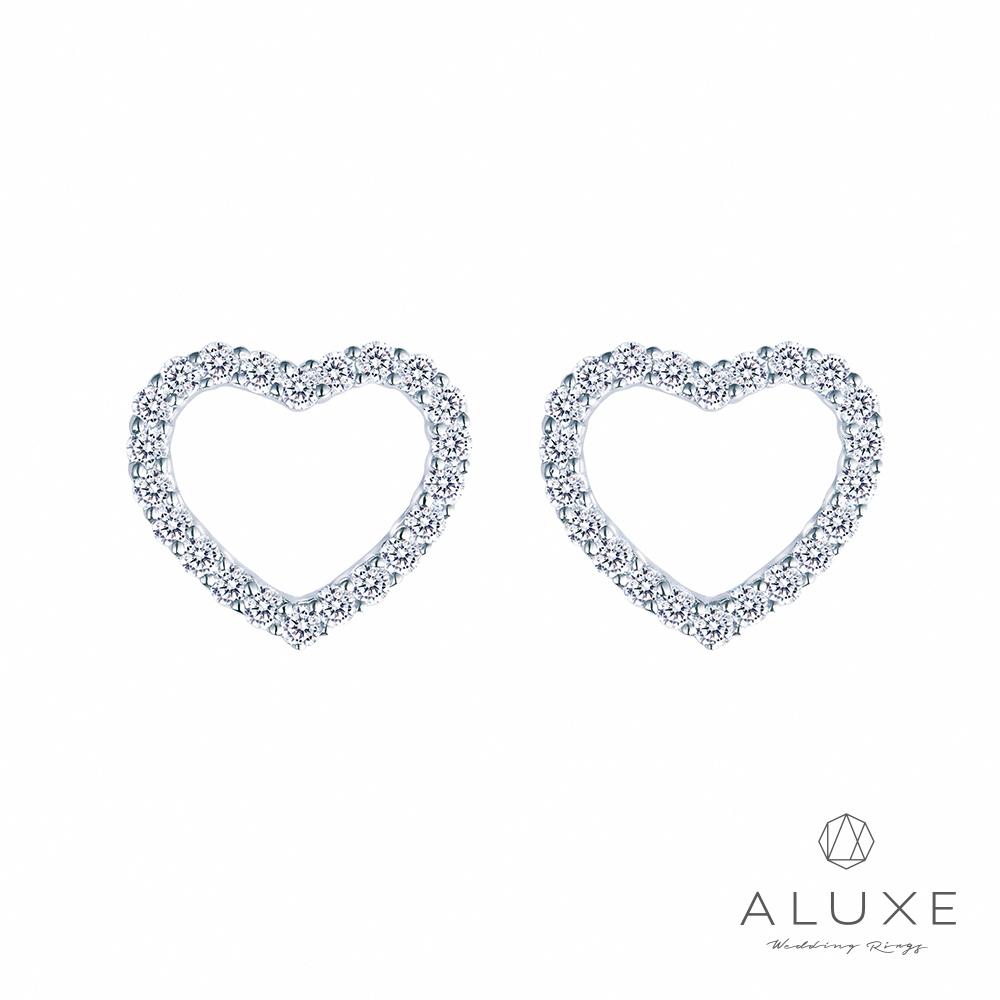 ALUXE亞立詩18K金 總重0.33克拉愛心鑽石耳環
