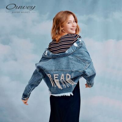 OUWEY歐薇 字母鑽復古短版丹寧外套(藍)