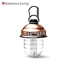 Barebones 吊掛式營燈Beacon LIV-297 / 古銅色